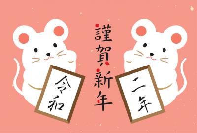 202o-mouse